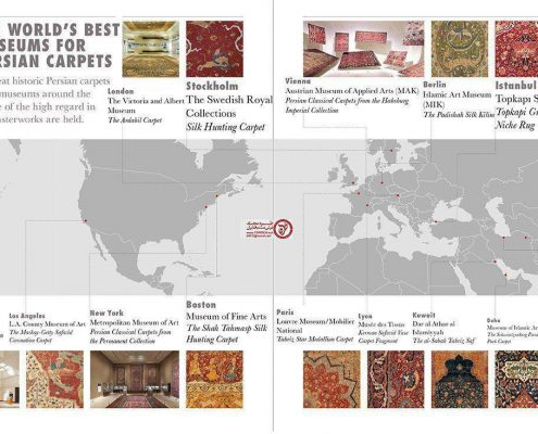 پرآوازهترین فرشهای ایرانی در مشهورترین موزههای جهان
