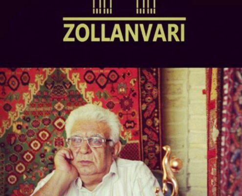 مراسم تکریم از پدر گبه جهان 4 اردیبهشت 96 در شیراز
