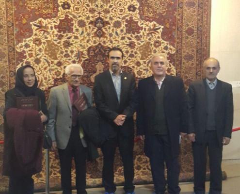 هیئت امنای موزه فرش ملی ایران