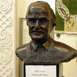 استاد رسام عربزاده