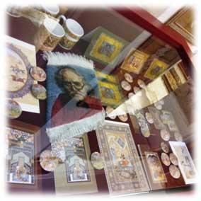 فروشگاه بنیاد فرهنگی هنری فرش رسام عربزاده