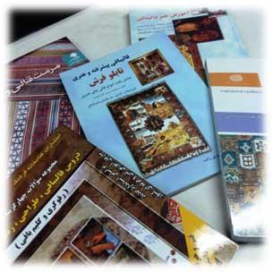 انبار و فروشگاه بنیاد رسام عربزاده