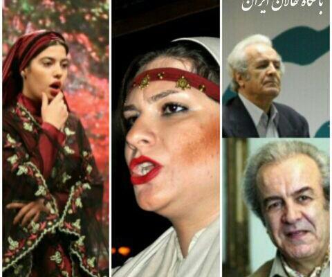 باشگاه نقالان ایران