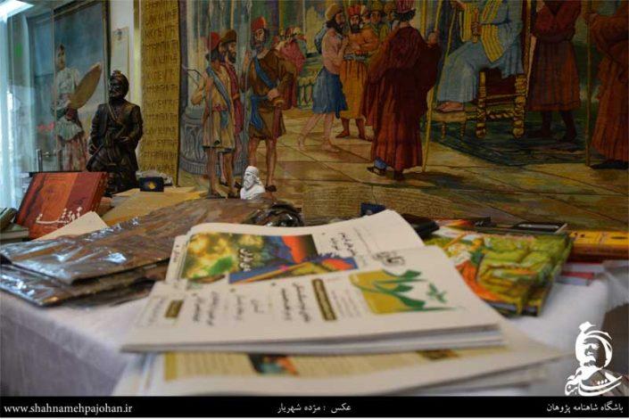 بزرگداشت هفته نامه امرداد