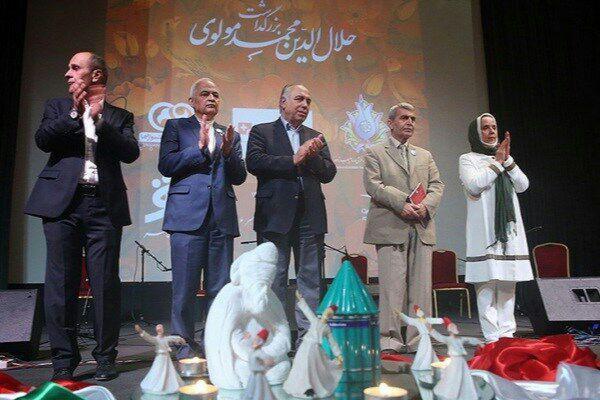 مراسم نکوداشت مولانا بنیاد رسام عربزاده