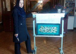 چله بری فرش - موزه رسام عربزاده