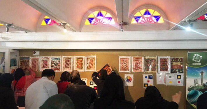 ژوژمان ترم اول گروه فرش دستباف در بنیاد فرهنگی هنری فرش رسام عرب زاده