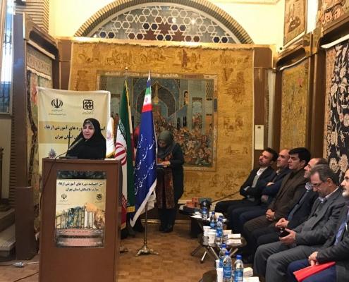 آیین اختتامیه دوره های آموزشی ارتقا مهارت قالیبافان استان تهران